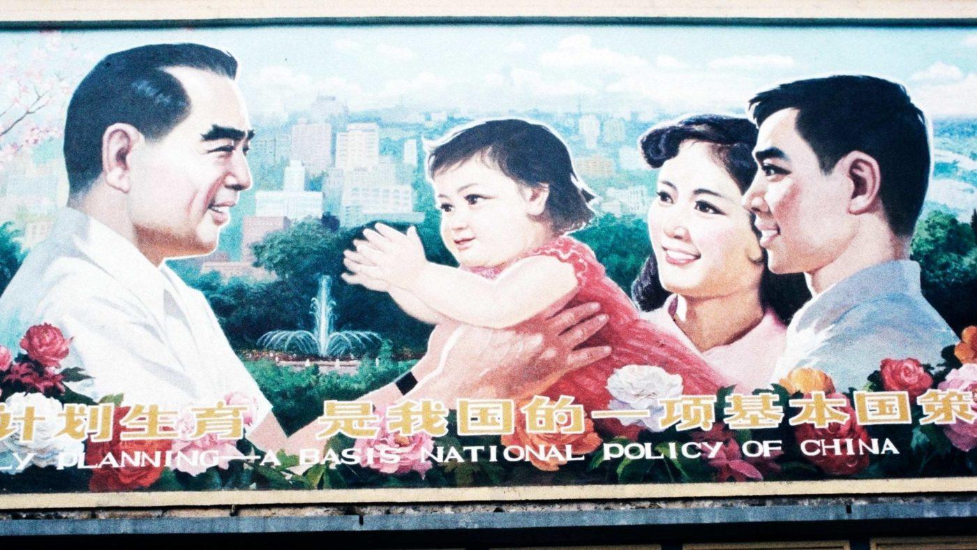 The heartbreaking story of China's hidden children